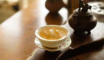 minum teh 4.18d Mi-lan-Xiang